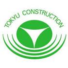 東急建設ロゴ
